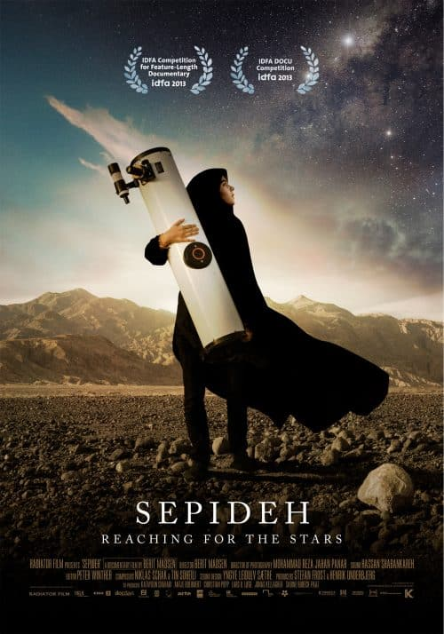 Sepideh (2013) | Science Documentary | Abakcus